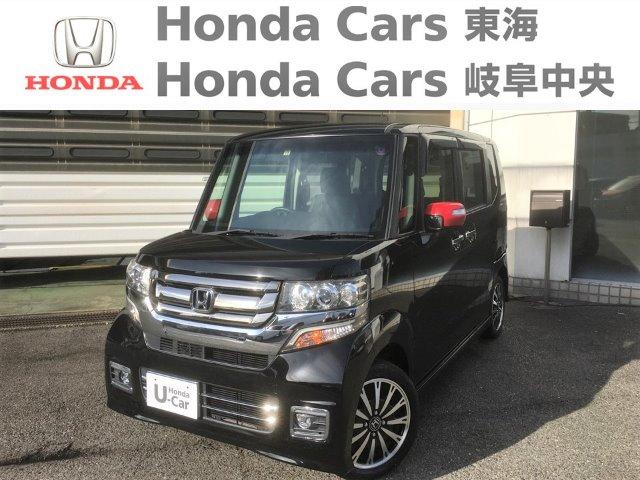 Honda N-BOXカスタム Gターボ Lパッケージ|中小田井店