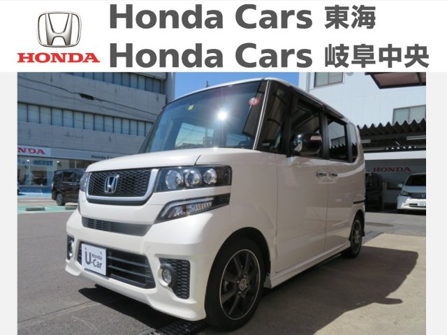 Honda N-BOXモデューロX Gターボパッケージ|古城店