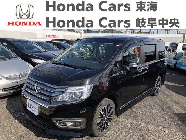 Honda ステップワゴンスパーダ Zクールスピリット |犬山店