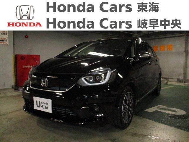 Honda フィットGS LUXE|八事店
