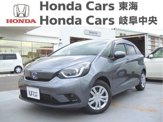 Honda フィットe:HEV HOME|富木島店