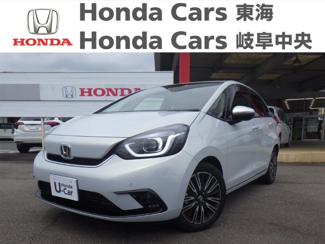 Honda フィット LUXE|関下有知店