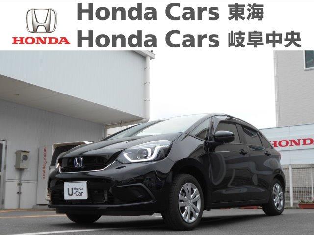 Honda フィットe:HEV HOME|一宮濃尾大橋店