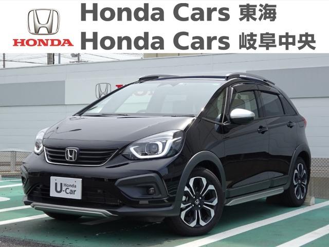 Honda フィットCROSSTAR|七宝店