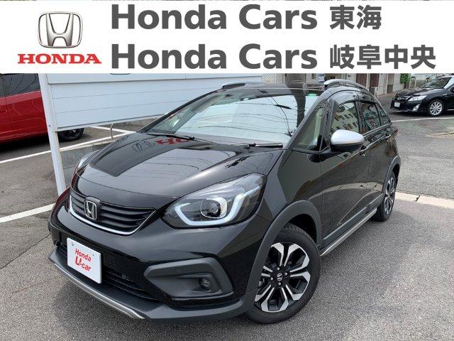 Honda フィットクロスター|半田青山店