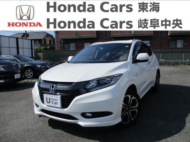 Honda ヴェゼルハイブリッド Z|南陽店