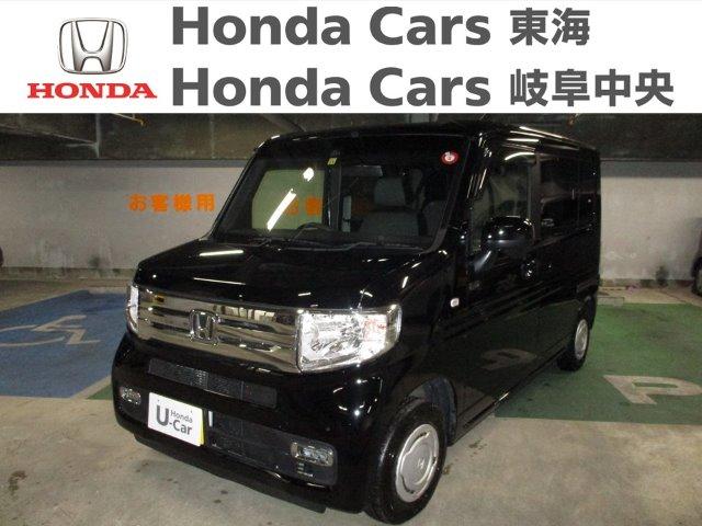 Honda N-VAN+STYLE COOL ターボ HondaSENSING|八事店