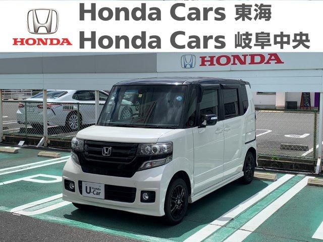 Honda N-BOXカスタムG-L 2トーンスタイル 河渡店