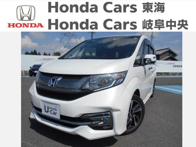 Honda ステップワゴンスパーダ クールスピリット ホンダセンシング 稲沢店