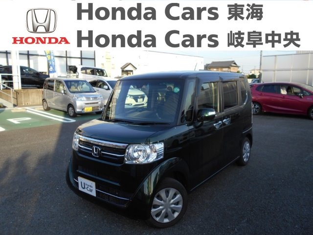 Honda N-BOXGターボSSパッケージ|蟹江店