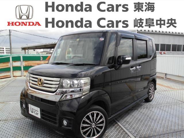 Honda N-BOXカスタムG ターボパッケージ 安城今本町店