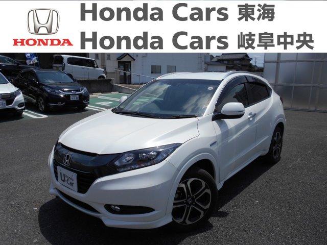 Honda ヴェゼルHYBRID Z|蟹江店