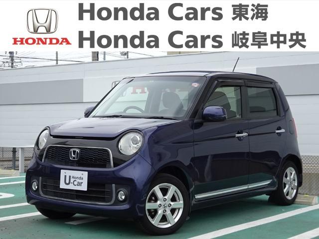 Honda N-ONEPremium Lパッケージ|七宝店