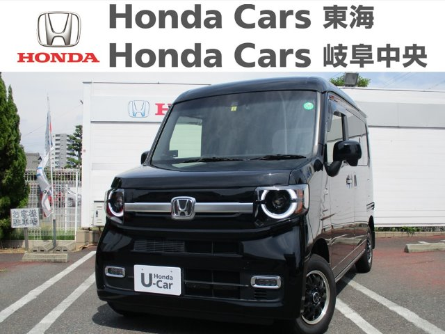 Honda N-VAN+スタイルFUN ターボHondaSENSING|南陽店