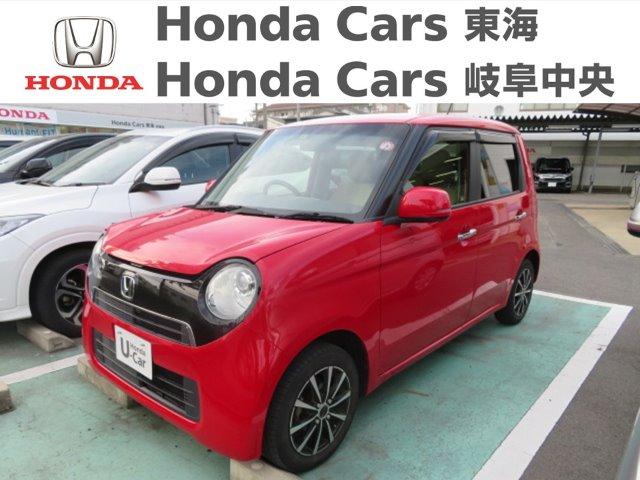 Honda N-ONEGLパッケージ|古城店