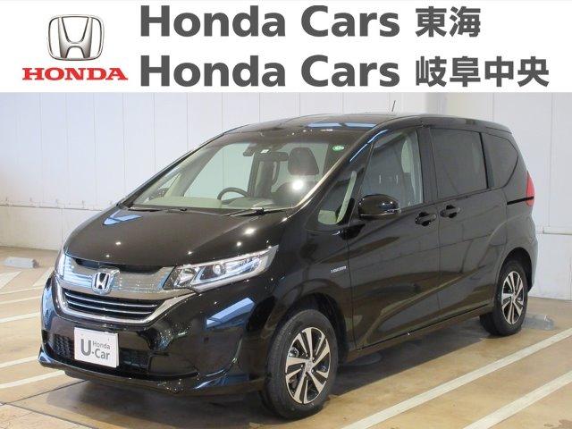 Honda フリードハイブリッドGホンダセンシング 大垣禾森店