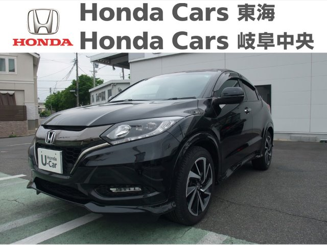Honda ヴェゼルRS |名和店