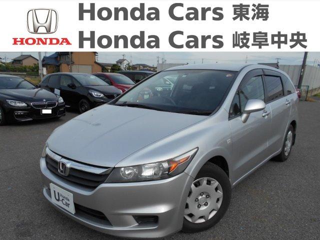 Honda ストリームX|蟹江店