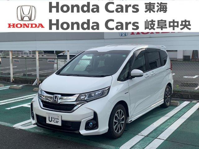Honda フリードハイブリッドG ホンダセンシング 河渡店
