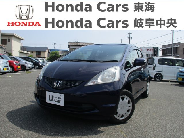 Honda フィット13G  スマートセレクション|南陽店