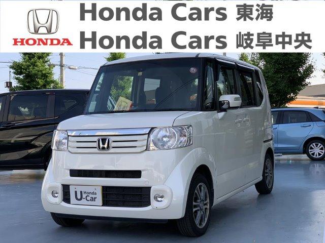 Honda N-BOXSSパッケージ|長良北店