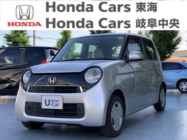Honda N-ONEG|長良北店