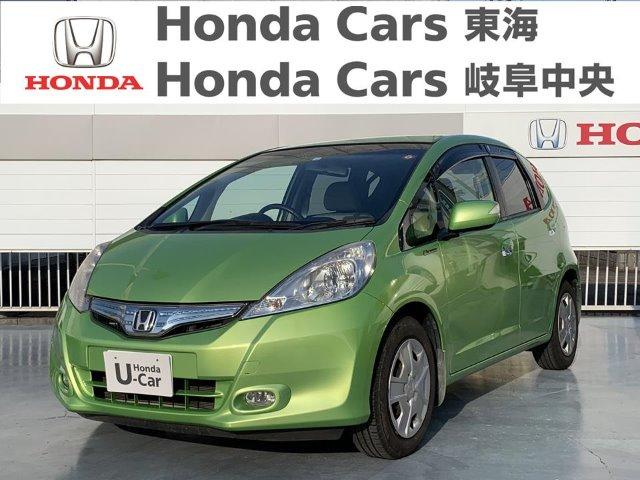 Honda フィットハイブリッド 10thアニバーサリー|長良北店