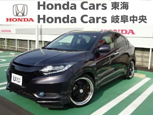 Honda ヴェゼルHYBRID Z|北一色店