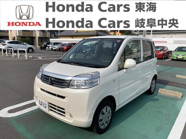 Honda ライフC|長良北店