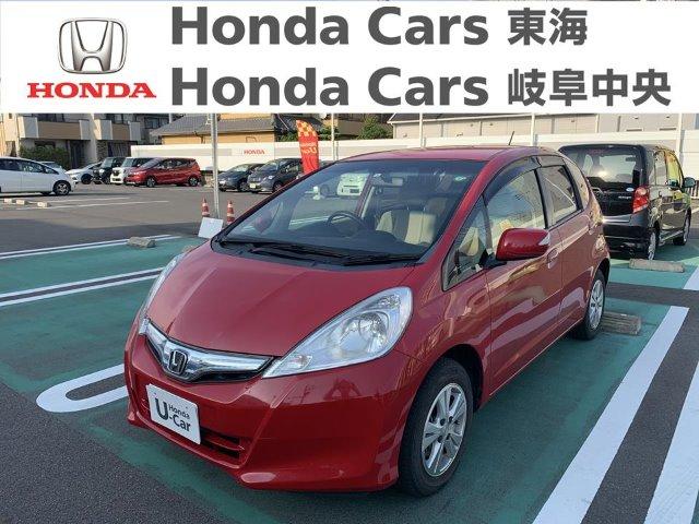 Honda フィットスマートセレクション|長良北店