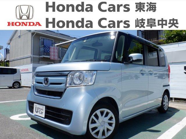 Honda N-BOXG EX ホンダセンシング|国府宮店
