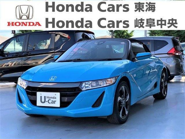 Honda S660アルファ|長良北店