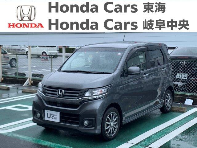 Honda N-WGNカスタムG Lパッケージ|河渡店