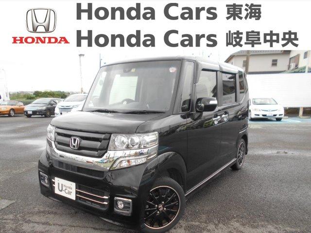 Honda N-BOXカスタムGターボSSブラックスタイルPKG|稲沢店