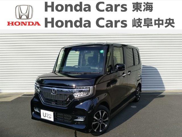 Honda N-BOXカスタム G・L ホンダセンシング|半田乙川店