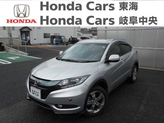 Honda ヴェゼルハイブリッドX Lパッケージ|蟹江店
