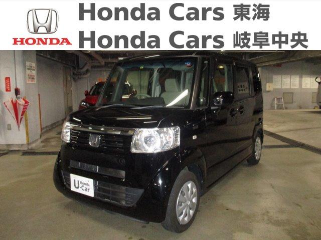 Honda N-BOX+G-Lパッケージ|八事店