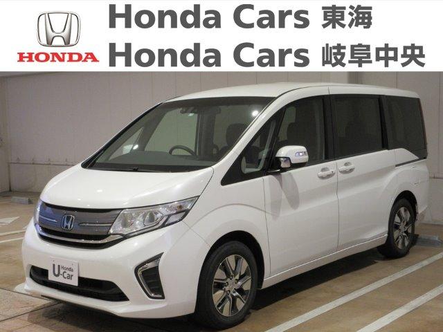 Honda ステップワゴンG・EXホンダセンシング|大垣禾森店