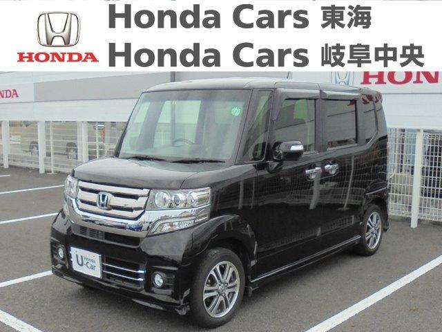 Honda N-BOXカスタム GLパッケージ|柳津店