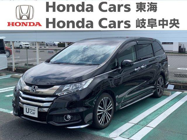 Honda オデッセイアブソルートEX|河渡店