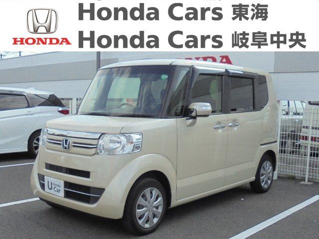 Honda N-BOXGLパッケージ|柳津店