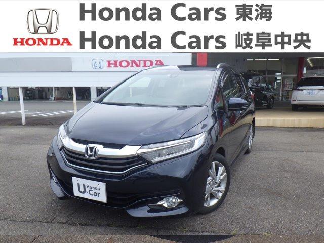 Honda シャトルハイブリッド Z|関下有知店