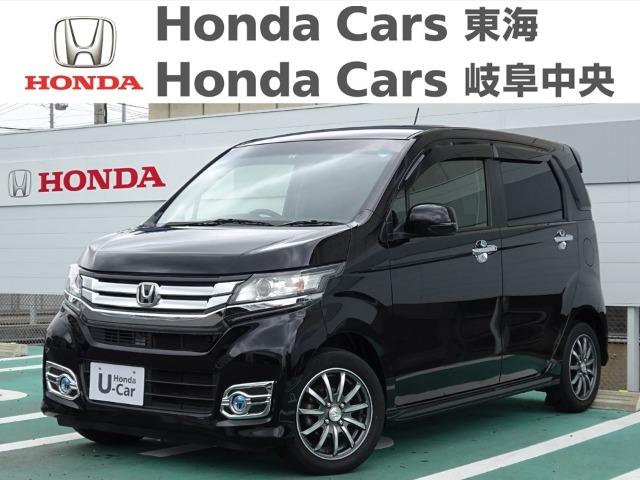 Honda N-WGNCustom G|七宝店