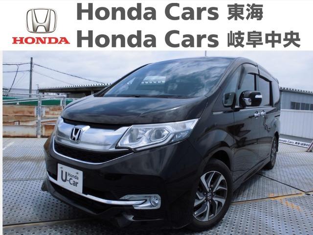 Honda ステップワゴンスパーダ|安城今本町店