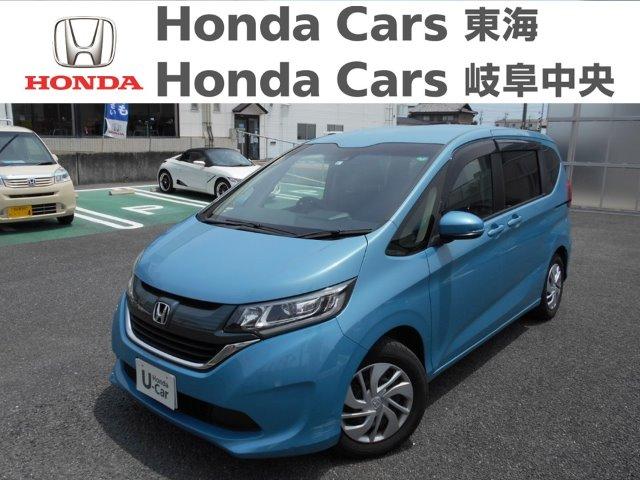 Honda フリード+G ホンダセンシング|蟹江店