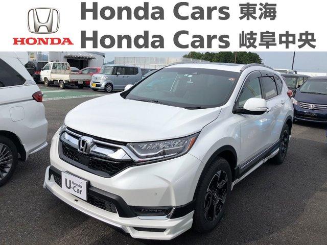 Honda CR-VEX マスターピース|犬山店