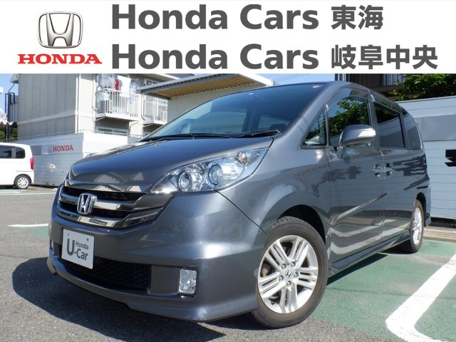 Honda ステップワゴン24SZ|国府宮店