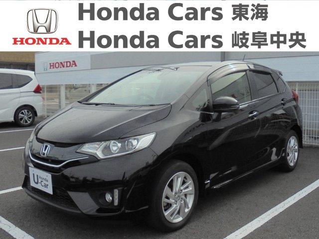 Honda フィットSパッケージ|柳津店