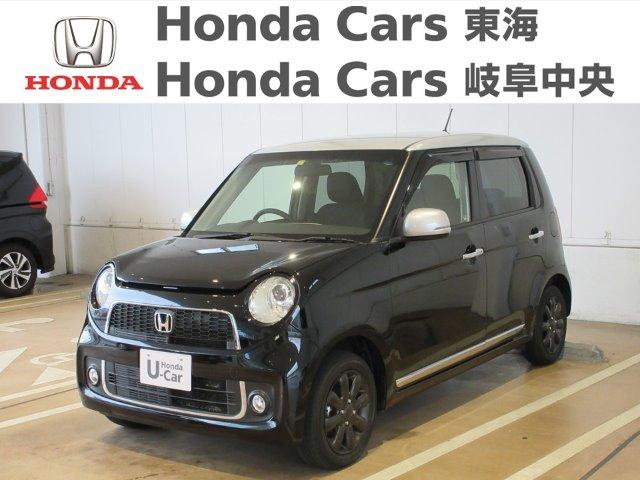 Honda N-ONEプレミアム|大垣禾森店