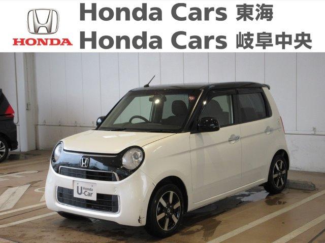 Honda N-ONEGローダウン|大垣禾森店
